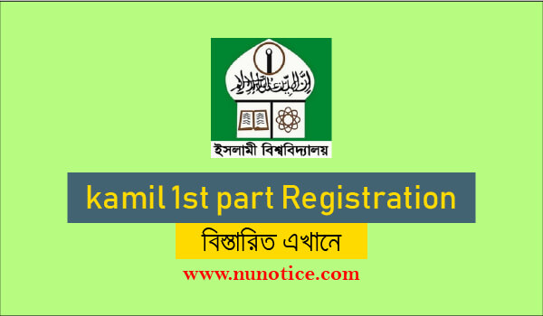 kamil 1st part Registration