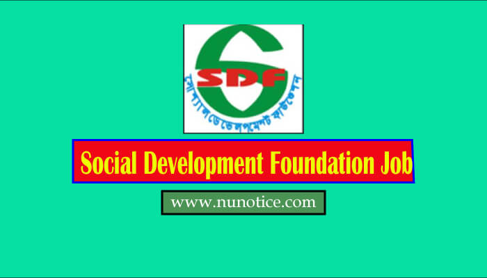 social Development Foundation Job circular