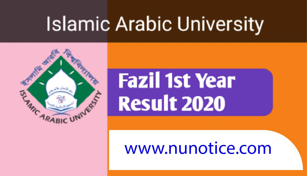 fazil 1st year result 2020