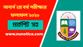 honours 2nd year result 2020